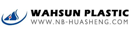1 - Ningbo Xiangshan Wahsun plastický & guma Produkty Co., ltd